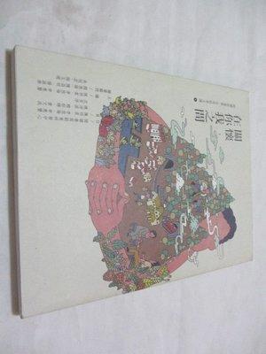 忻芯小棧  關懷,在你我之間》ISBN:9789865733353│陳明柔、李欣倫、申惠豐│靜宜大學(ㄎ1-1櫃)*2