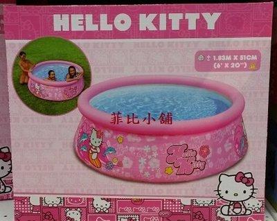 **菲比小舖**    INTEX HELLO KITTY 凱蒂貓 碟型戲水池 遊戲池 兒童游泳池 球池