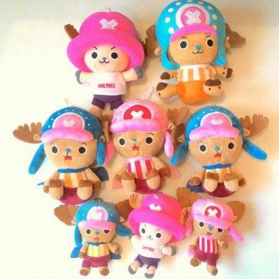 航海王喬巴娃娃玩偶喬巴吊飾喬巴絨毛玩偶