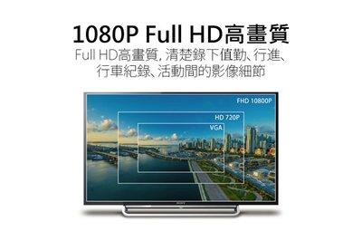 【皓翔】 全視線  G600 1080P 高畫質 防水防撞  超廣角 隨身 行車紀錄器