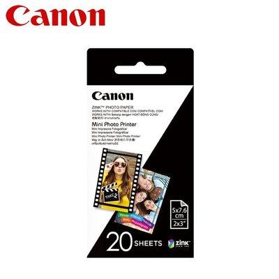 【原廠公司貨】Canon Zink 2x3 PV ZV CV 123 迷你相印機相紙(20張) Mini ZP-2030