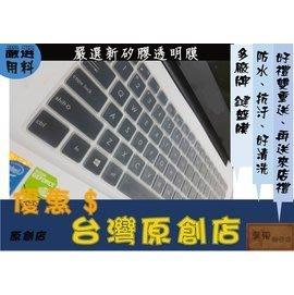 蘋果 APPLE Macbook pro16 新AIR13 A2179 A2141 A2289 16吋 13吋 鍵盤膜 苗栗縣