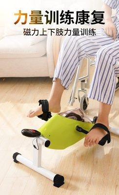 TIG-手足訓練/健身車/肌肉訓練/復健/康復/力量訓練/手足並用/腳踏車/訓練台/踏步機/訓練台/手腳訓練/母親