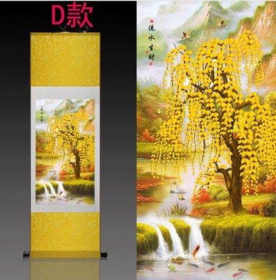 絲綢畫(140X45CM) 發財樹 風水招財畫國畫絲綢卷軸畫 花鳥畫-已裱卷軸可直接懸掛-408