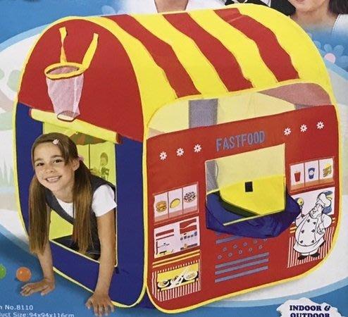 雙面雙開窗門~快餐店加大款遊戲帳篷屋~雙面圖案~還可以投籃~透氣又好玩的球屋~◎童心玩具1館◎