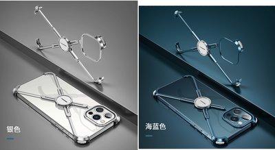 KINGCASE (現貨) iPhone12 /12 Pro 6.1吋 送鋼化玻璃金屬鋁合金邊框指環手機套保護殼支架