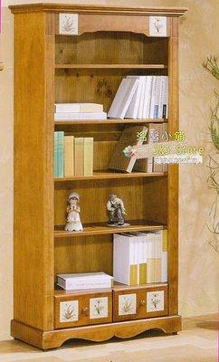 內崁瓷磚原木雙抽屜高書櫃  原木收納架展示架 高書架