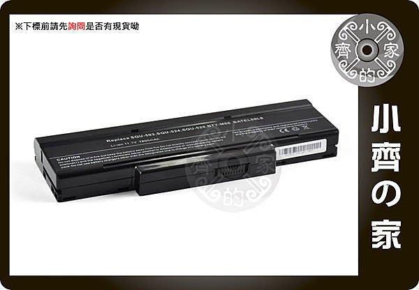 ASUS S96JF S96JP S96JS A9 A9T A9Rp A9500 A32-A9 F3-H 電池 小齊的家