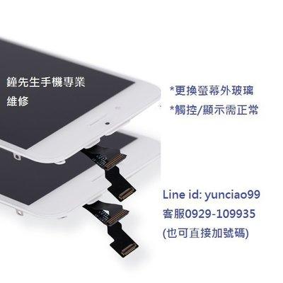 【鐘先生手機專業維修】OPPO Find 7 X9007 X9077 X9076 A77 觸控面板 螢幕外玻璃更換 維修