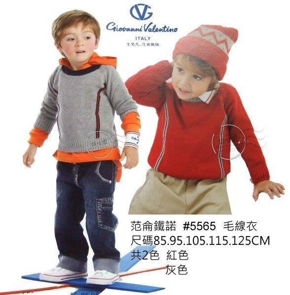 媽咪家【V5565】GV 范侖鐵諾  范倫鐵諾 5565 台灣製 厚綿 長袖 帥氣 紳士 針織 毛線衣 上衣~85.95