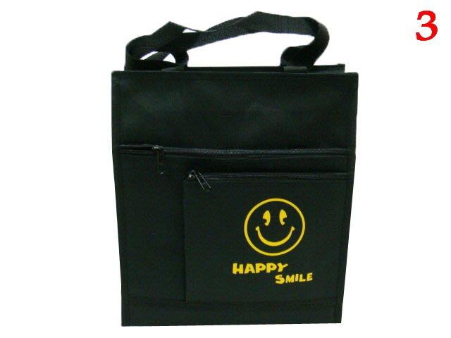 【菲歐娜】6834-3-(特價拍品)微笑圖形,補習袋,A4資料袋,手提袋(黑) 台灣製作