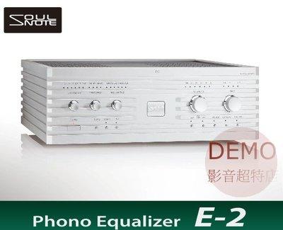 ㊑DEMO影音超特店㍿日本SoulNote E-2 唱頭放大器 正規取扱店原廠目録