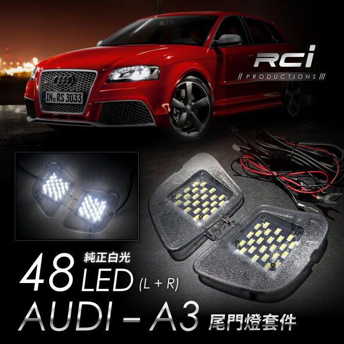 RC HID LED專賣店 奧迪 AUDI A3 LED 尾門燈 行李箱燈 後車廂燈 後門燈 總成式 B