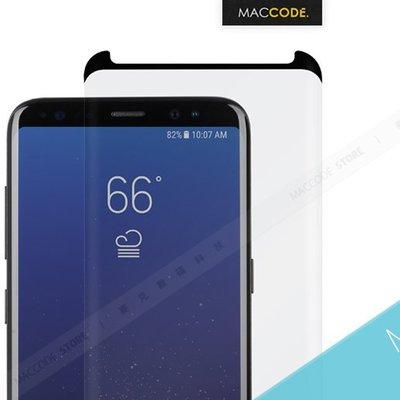 Moshi IonGlass Galaxy S8 / S8+ 專用 強化 玻璃 螢幕保護貼 公司貨 現貨 含稅