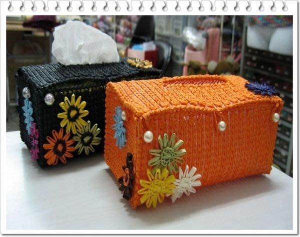 編織紙線花花面紙盒材料包~多色任選配~麻繩、苧麻、棉線、布條線、毛線~手工藝材料 、編織工具、書【彩暄手工坊】