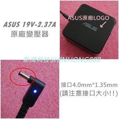 全新ASUS原廠變壓器19V 2.37A☆UX21A UX31K UX32K UX32A UX42VS UX52VS