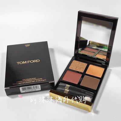 姐姐在韓國代購正品 免運 TF/湯姆福特四色眼影盤#26 Leopard Sun暖色調 高級感