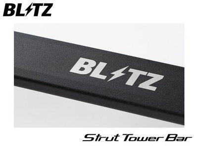 【Power Parts】BLITZ 引擎室拉桿 SUZUKI SWIFT SPORT 2018-