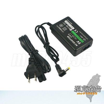PSP充電器 PSP 變壓器 PSP直充 旅充 PSP1000 PSP2000 PSP3000充電器 有現貨