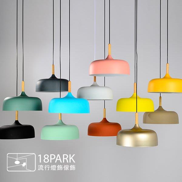 【 18Park 】 簡單線條 Chestnuts [ 木棧道吊燈-48cm ]