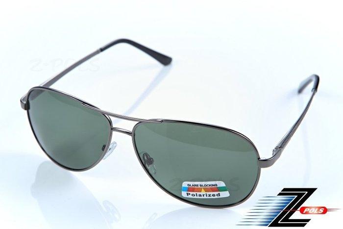 【Z-POLS專業金屬偏光款】金屬黑銀金屬舒適框體,頂級舒適仿鱷皮紋新設計金屬寶麗來偏光眼鏡!新上市!