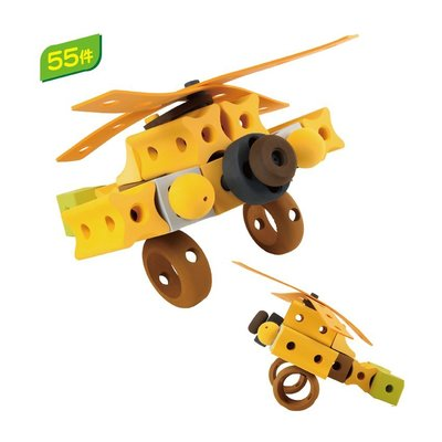 【晴晴百寶盒】台灣品牌 格列佛積木-飛機55PC WISDOM 建構式益智遊戲 教具益智遊戲環保無毒玩具檢驗合格W929