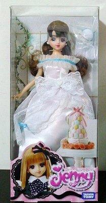 *雜貨部門*芭比Barbie 莉卡Licca DD pullip 珍妮娃娃 Jenny 甜美婚禮 特價591元起標就賣