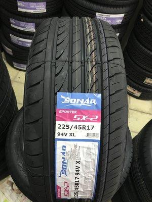 {板橋 蘇} 南港輪胎 SX-2 225-45-17 現金完工價$2100