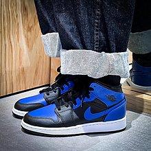 【G CORNER】Nike Air Jordan 1 GS ROYAL BLYE 黑藍 大童 女 554725-077
