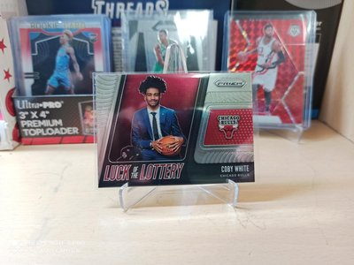 Coby White Prizm RC Luck of Lottery 樂透新人系列