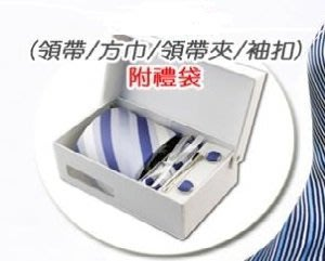 【音樂天使英才星】男士精品 紳士款 商務 手打領帶 六件套組 含領帶夾 袖扣 方巾 禮盒 父親節禮物 情人節 生日