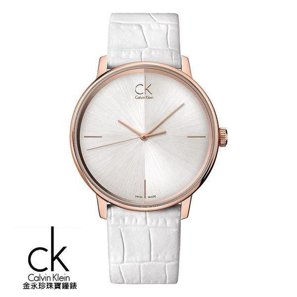 金永珍珠寶鐘錶*CK手錶Calvin Klein 原廠真品最新主打 白玫瑰金 K2Y2X6K6  聖誕禮物送鍍膜*