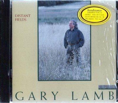 *【發燒片】GARY LAMB 蓋瑞.羔羊 // DISTANT FIELDS ~ 美版