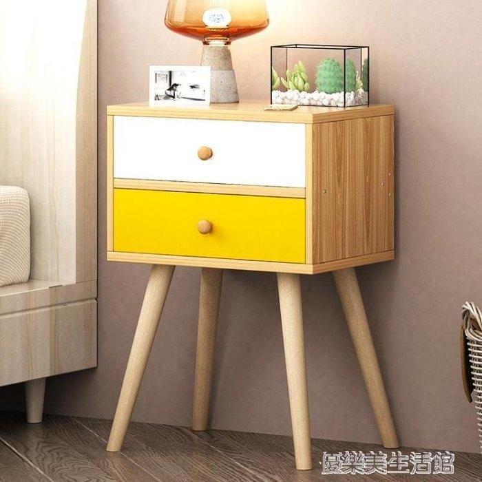 床頭櫃簡約現代簡易床頭收納櫃床邊小櫃子儲物櫃迷你多功能經濟型