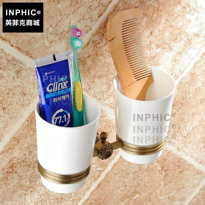 INPHIC-全銅歐式復古浴室雙杯 雕花雙杯 杯子刷牙杯漱口杯陶瓷杯子刷牙杯_S1360C