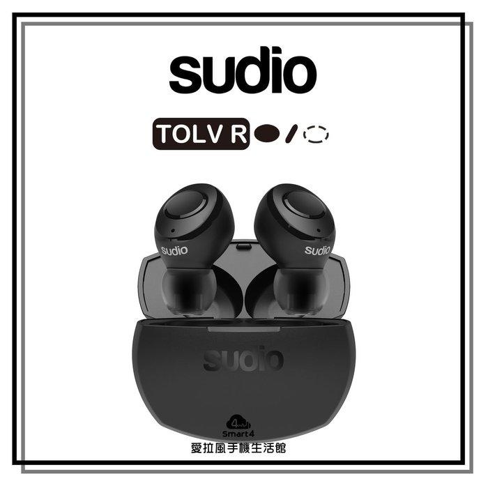 【台中愛拉風 X Sudio】黑 瑞典設計 真無線藍牙5.0耳機TOLV R PPT推薦 另有B&O、Soul、JBL