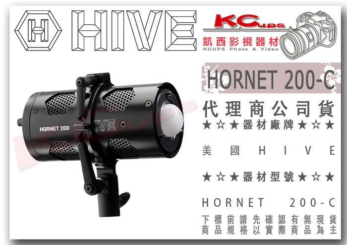 凱西影視器材【HIVE HORNET 200-C 全彩LED燈 單燈 公司貨】PROFOTO口 特效光 彩燈 APP遙控