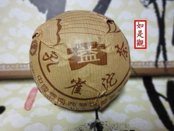 {如是觀---普洱專櫃} 2003年勐海茶廠 大益(有機認證) 福今何董訂製  班章孔雀沱茶 200g