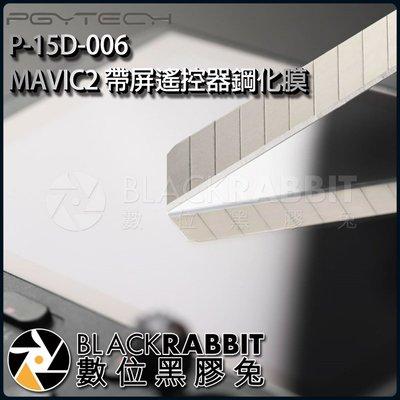 數位黑膠兔【 PGYTECH P-15...