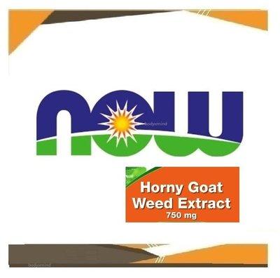 ✿大地✿NOW Horny Goat Weed Extract (含瑪卡) 750mg*90錠 (素) 客訂下單賣場