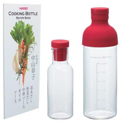 [偶拾小巷] 日本製 HARIO 玻璃調理罐 醬料瓶組 150ml & 300ml -紅色