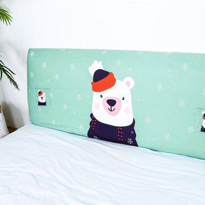 hello小店-全包簡約現代床頭罩防塵保護套布藝彈力1.8m1.5床軟包實木靠背套#床頭罩#電視罩#風扇罩#