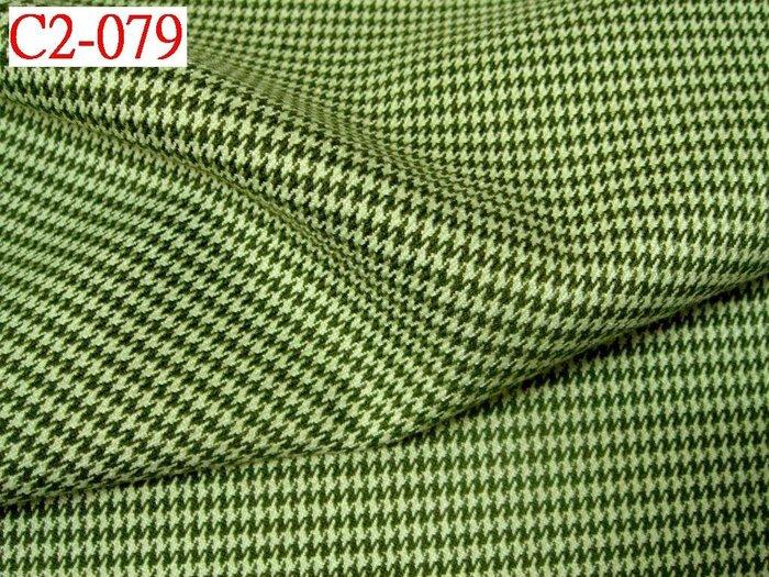 (特價10呎300元) 布料布飾拼布批發零售【CANDY的家2館】精選布料 C2-079 ☆彈性果綠千鳥格套裝裙褲料☆