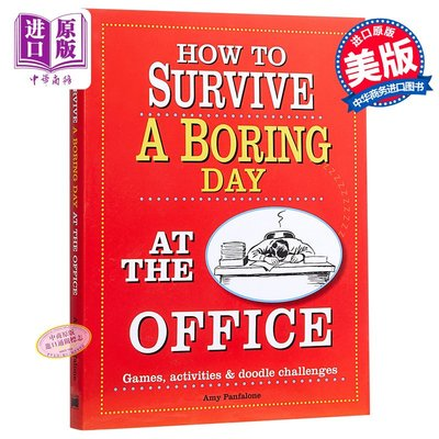 How to Survive a Boring Day at the Office 英文原版 如何消磨辦公室無聊的一天?