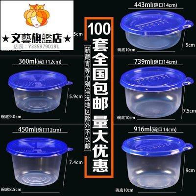 預售款-WYQJD-高檔加厚一次性餐盒飯盒水果撈圓形千層蛋糕打包盒甜品保鮮盒湯碗