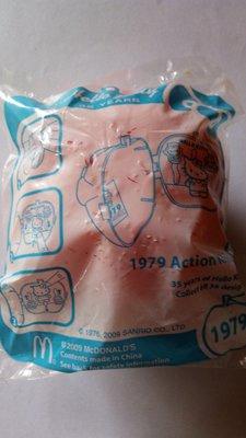 McDonald 麥當勞 Hello Kitty 35周年蘋果公仔 - 1979 (包平郵)