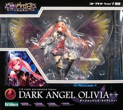 日本正版 壽屋 巴哈姆特之怒 墮天使 奧利維爾++ 1/8 模型 公仔 日本代購