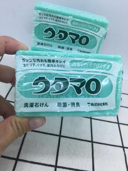 現貨+預購*LUCY 日韓生活館*日本原裝進口 歌磨 utamaro 魔法家事皂 洗衣皂(133g)