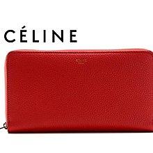 Celine►(罌粟紅色 )真皮拉鍊長夾 錢包 皮夾|100%全新正品|特價!