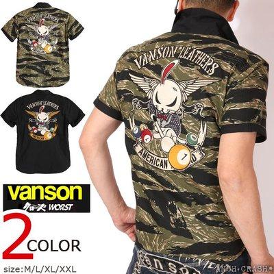 (硬骨頭)極惡王-武裝戰線CROWS×WORST X VANSON KKK 兔子頭 短袖襯衫 硬派(藍色L號.黑XL號)